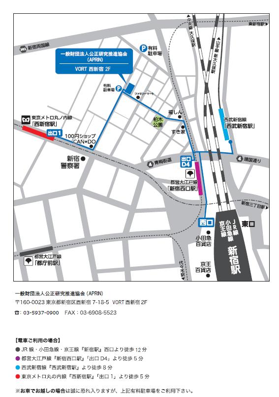 APRIN-Map_20181109