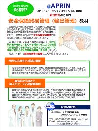 flyer_RSE20190208